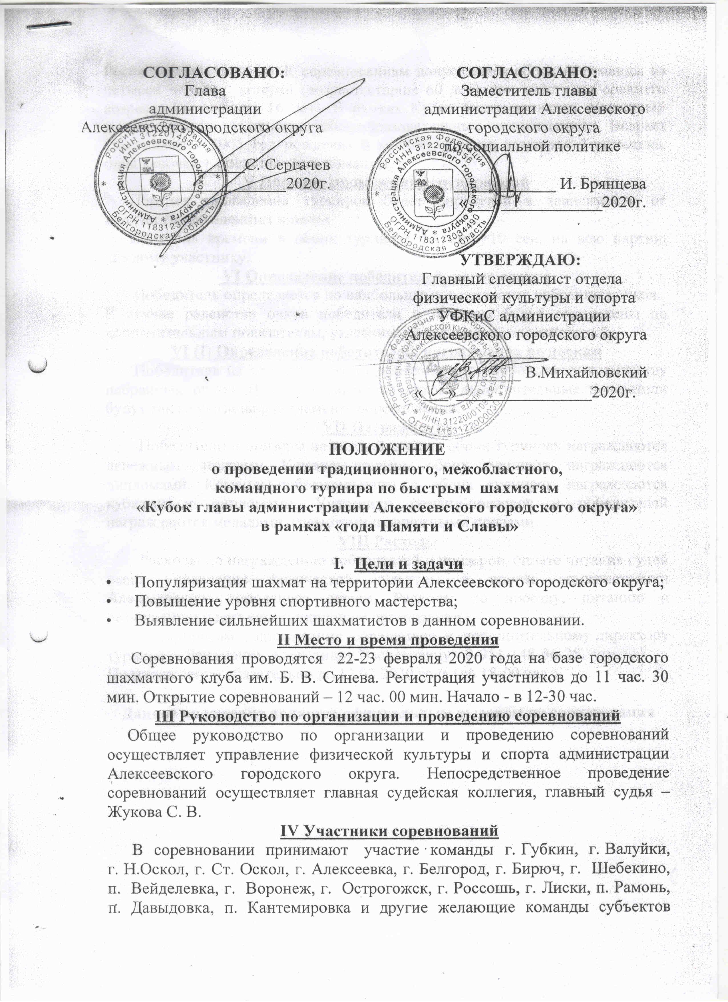 http://forumupload.ru/uploads/0014/11/ca/2/55477.jpg