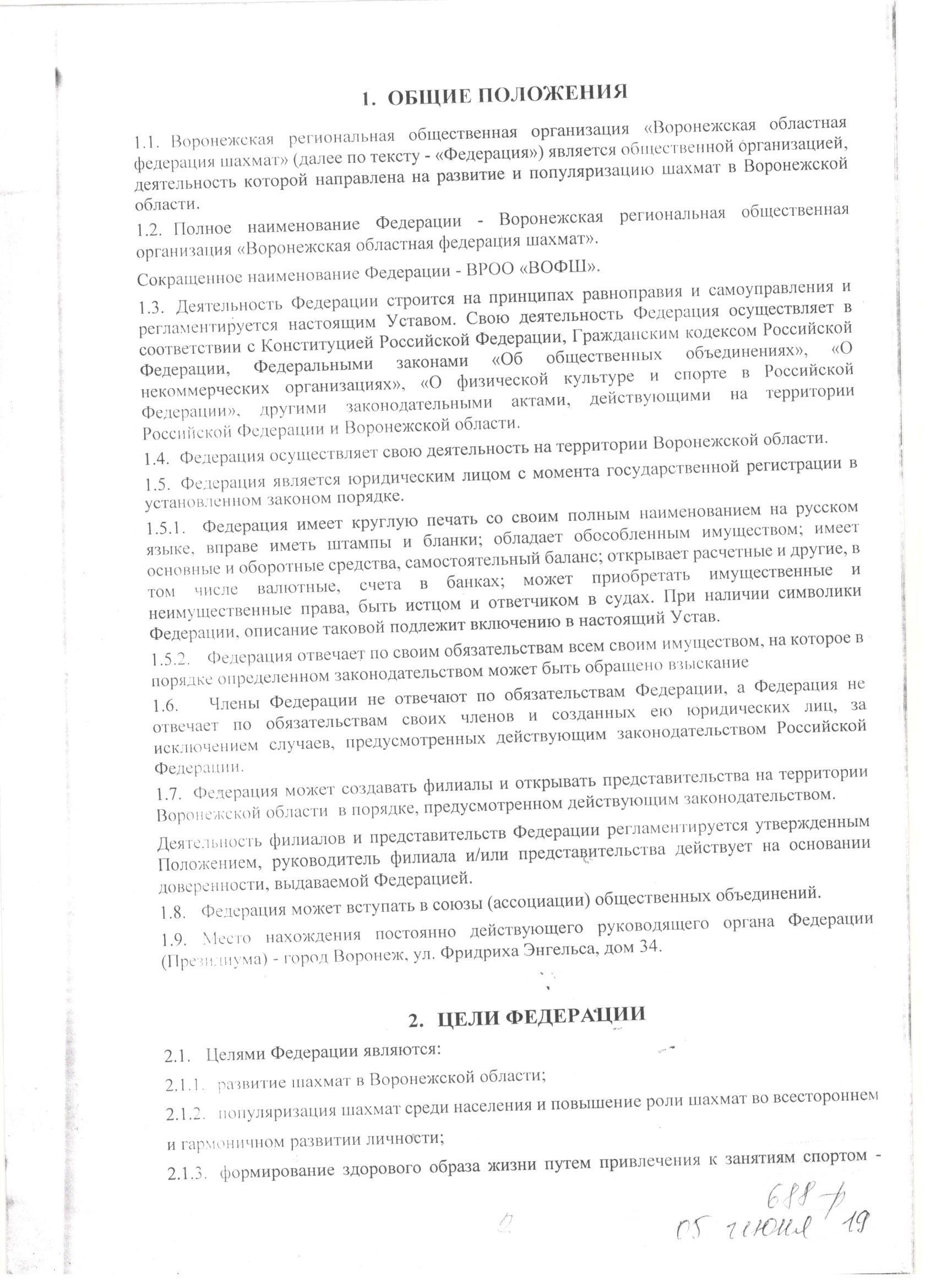 http://forumupload.ru/uploads/0014/11/ca/2/62803.jpg