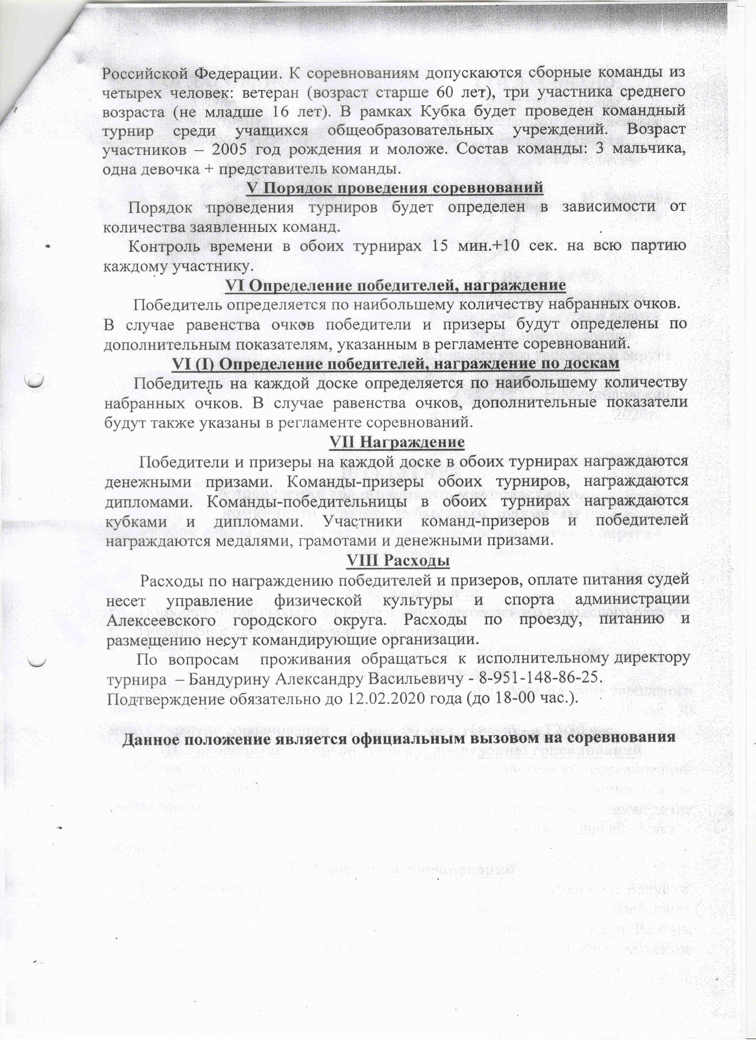 http://forumupload.ru/uploads/0014/11/ca/2/66867.jpg