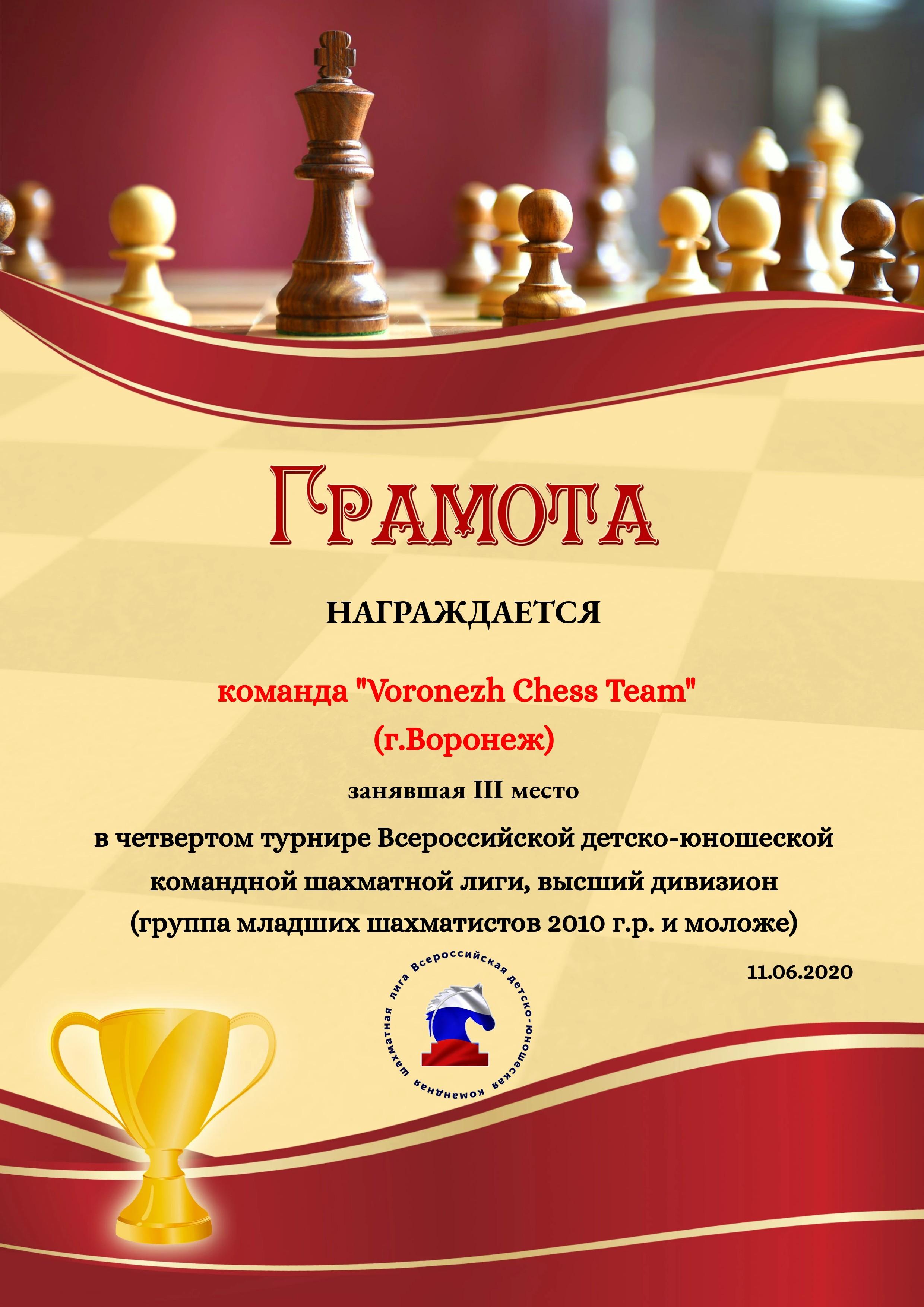 http://forumupload.ru/uploads/0014/11/ca/2/773597.jpg
