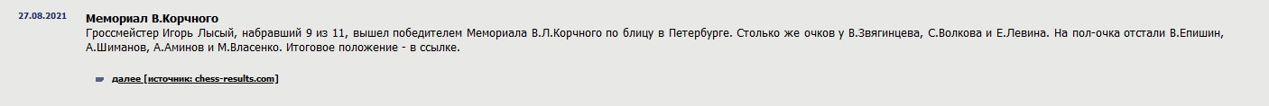 http://forumupload.ru/uploads/0014/11/ca/2/783822.jpg