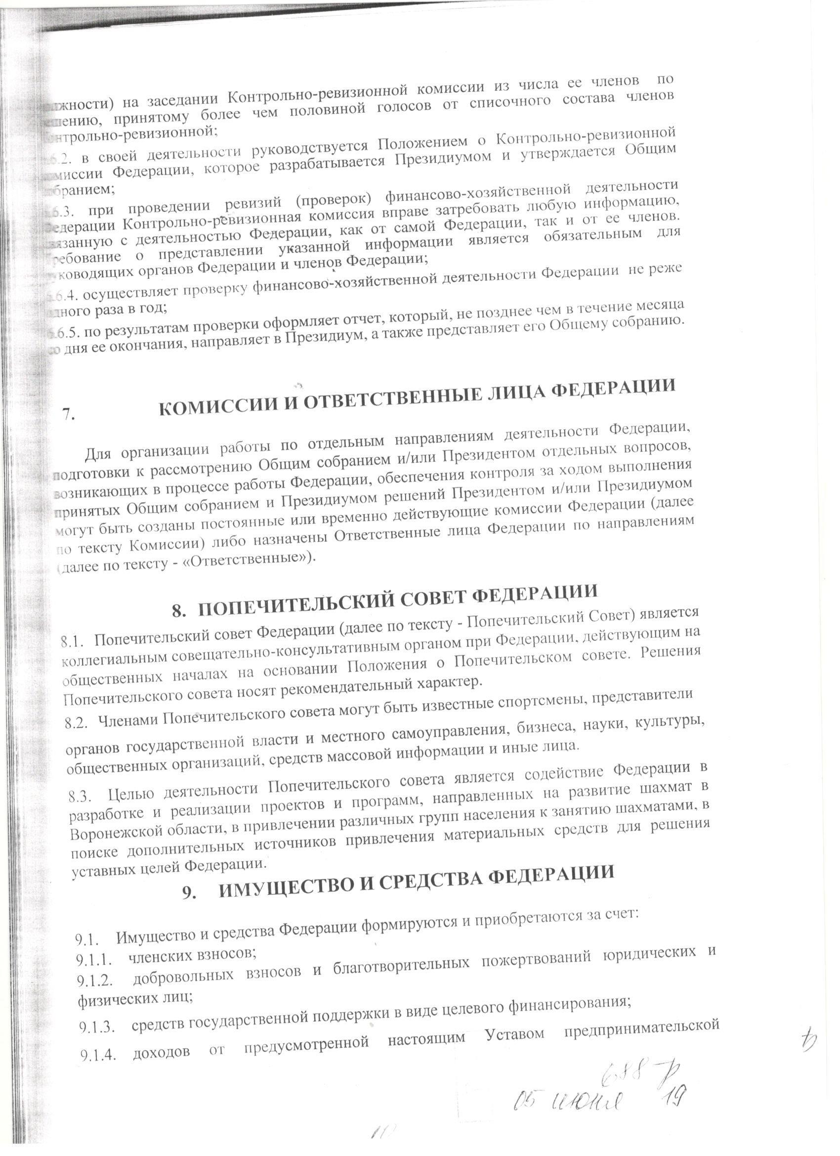 http://forumupload.ru/uploads/0014/11/ca/2/802797.jpg
