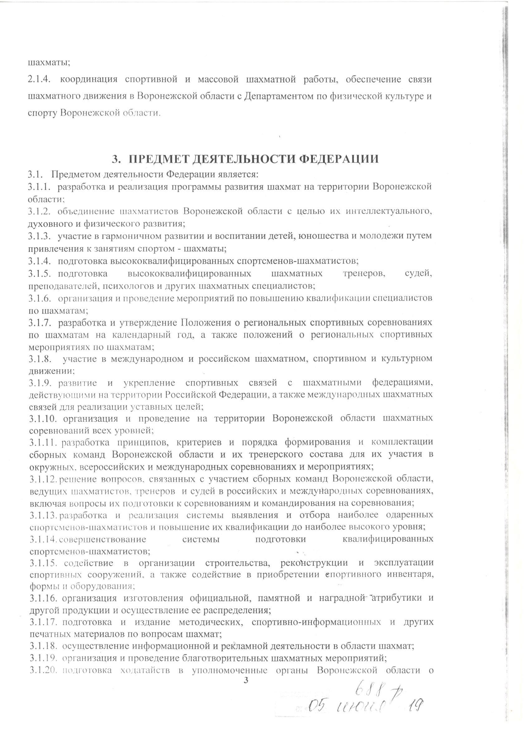 http://forumupload.ru/uploads/0014/11/ca/2/811018.jpg