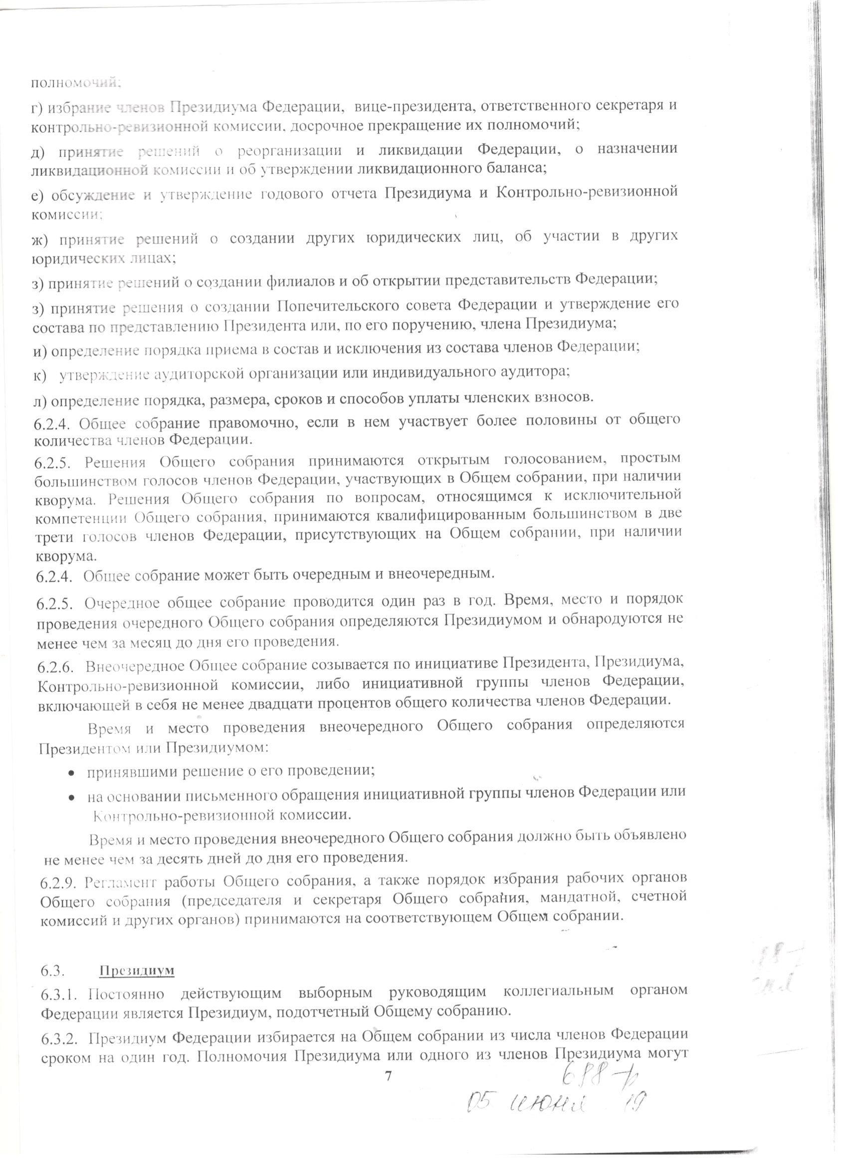 http://forumupload.ru/uploads/0014/11/ca/2/857510.jpg