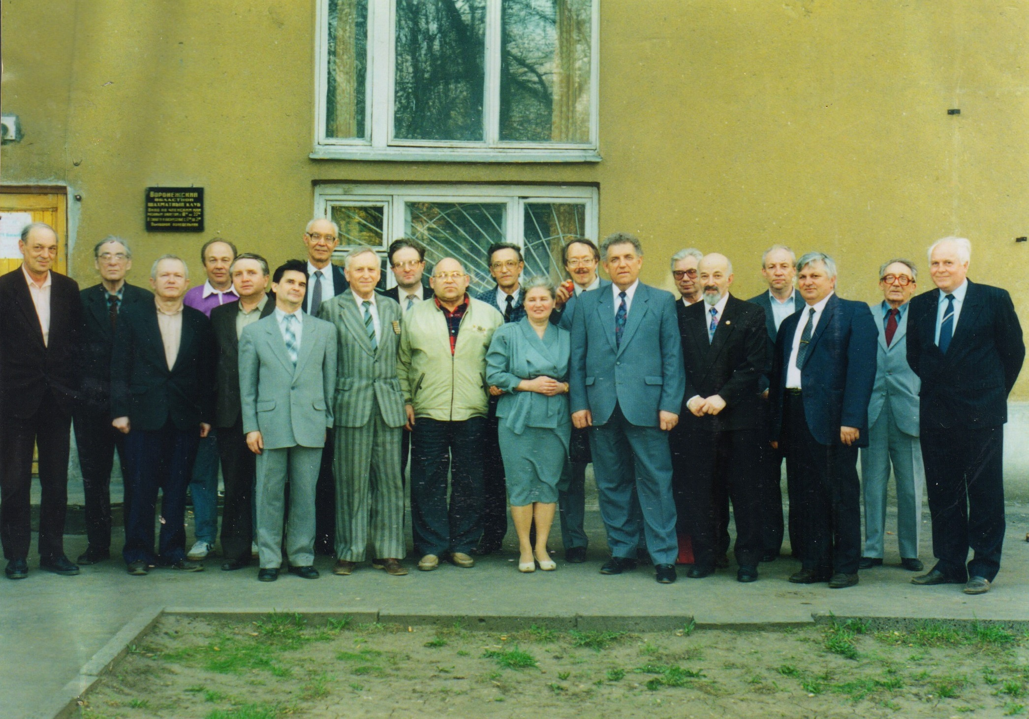 http://forumupload.ru/uploads/0014/11/ca/2/935341.jpg