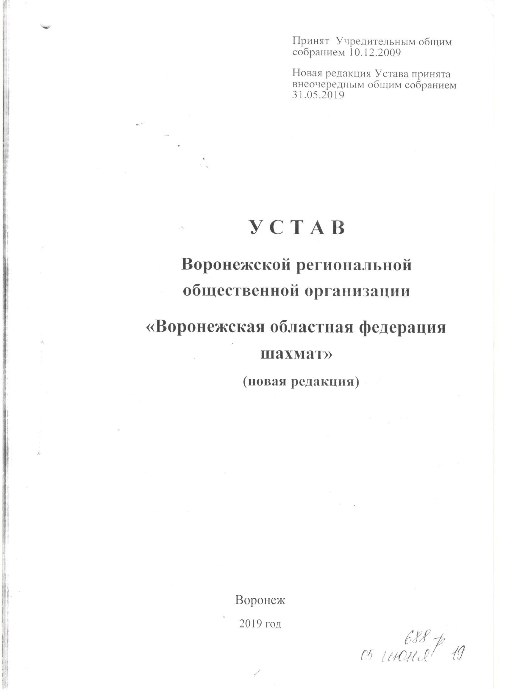 http://forumupload.ru/uploads/0014/11/ca/2/941911.jpg
