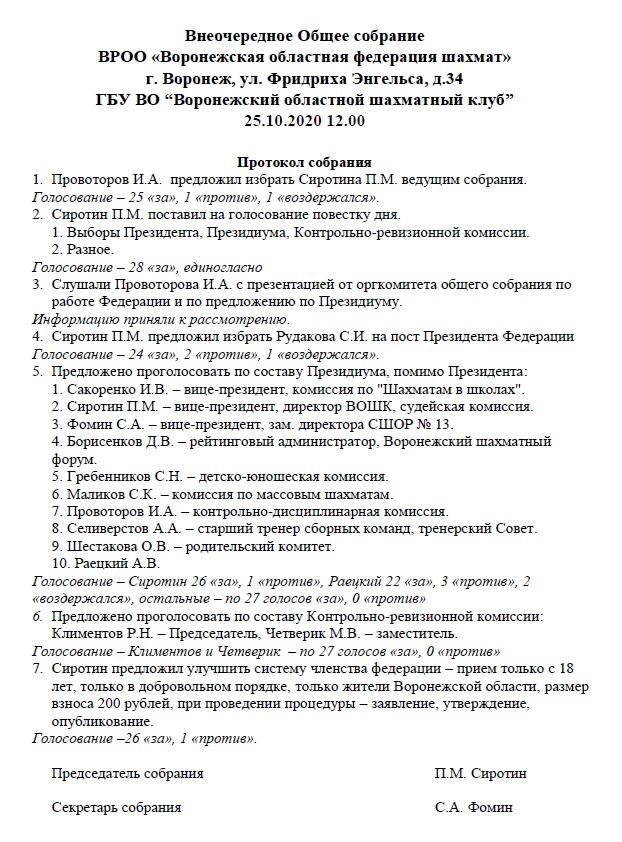 http://forumupload.ru/uploads/0014/11/ca/2/999975.jpg