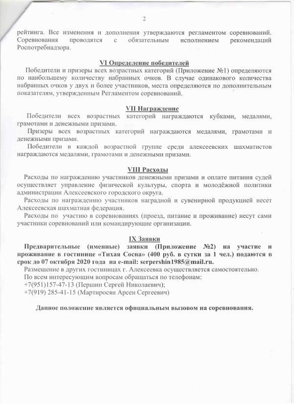 http://forumupload.ru/uploads/0014/11/ca/2/t15398.jpg