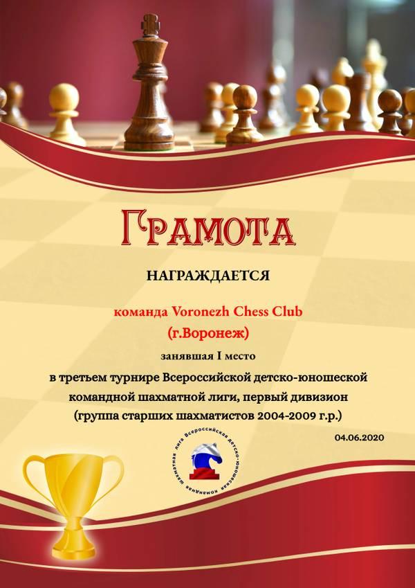 http://forumupload.ru/uploads/0014/11/ca/2/t206290.jpg