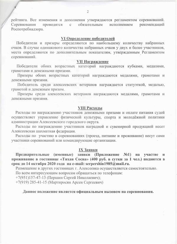 http://forumupload.ru/uploads/0014/11/ca/2/t231820.jpg