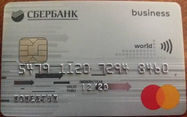http://forumupload.ru/uploads/0014/11/ca/2/t30203.jpg