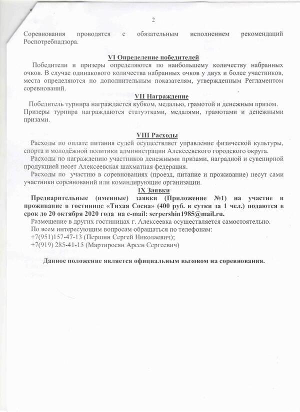 http://forumupload.ru/uploads/0014/11/ca/2/t430847.jpg