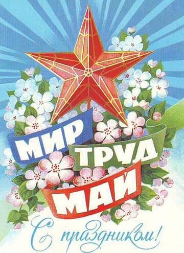 http://forumupload.ru/uploads/0014/11/ca/2/t437737.jpg