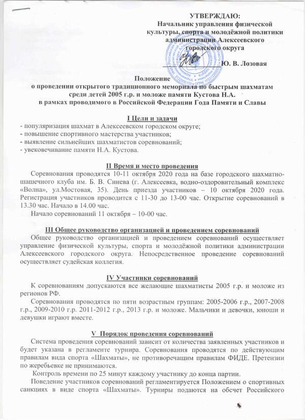 http://forumupload.ru/uploads/0014/11/ca/2/t44403.jpg