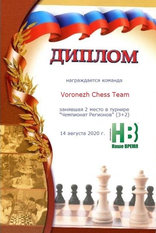 http://forumupload.ru/uploads/0014/11/ca/2/t450751.jpg