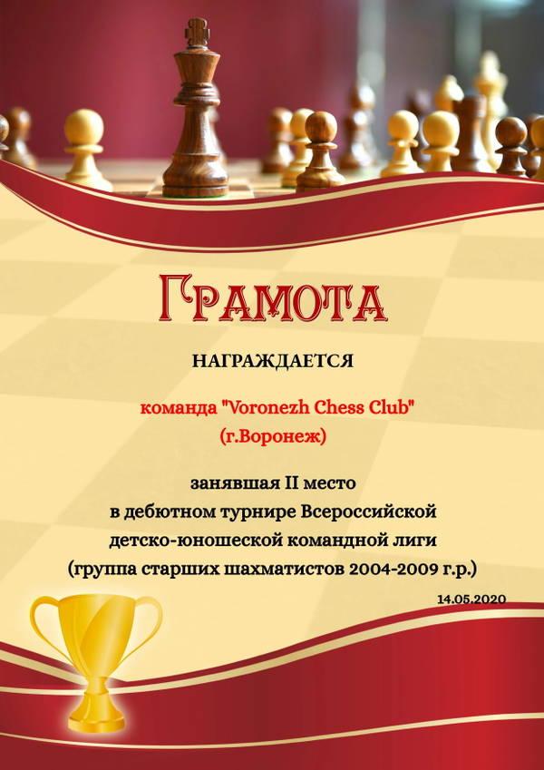 http://forumupload.ru/uploads/0014/11/ca/2/t479570.jpg