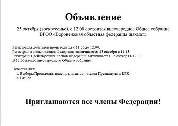 http://forumupload.ru/uploads/0014/11/ca/2/t487400.jpg