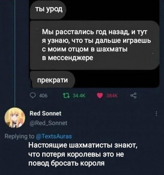 http://forumupload.ru/uploads/0014/11/ca/2/t488240.jpg