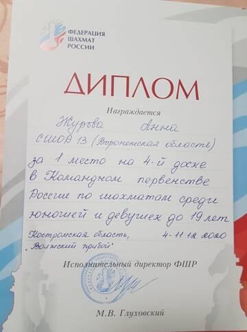 http://forumupload.ru/uploads/0014/11/ca/2/t491479.jpg