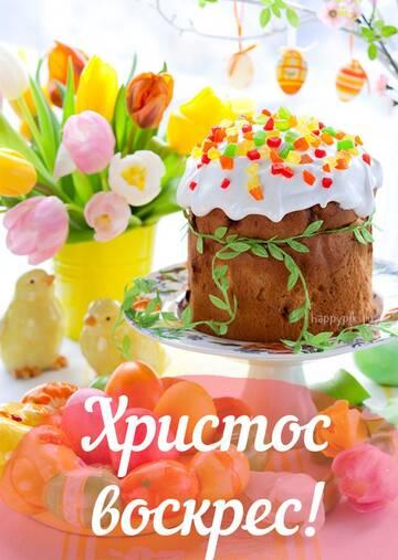 http://forumupload.ru/uploads/0014/11/ca/2/t520632.jpg