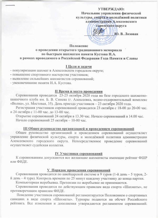 http://forumupload.ru/uploads/0014/11/ca/2/t616358.jpg