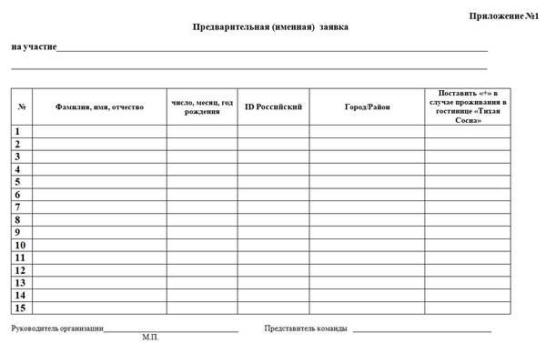 http://forumupload.ru/uploads/0014/11/ca/2/t708308.jpg