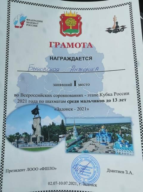 http://forumupload.ru/uploads/0014/11/ca/2/t853449.jpg