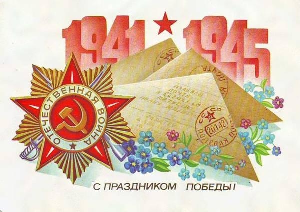 http://forumupload.ru/uploads/0014/11/ca/2/t925730.jpg