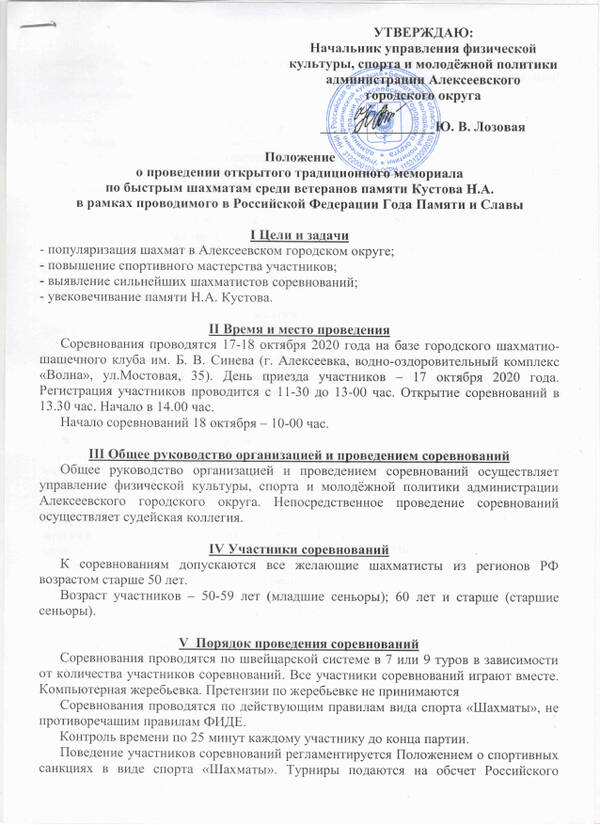 http://forumupload.ru/uploads/0014/11/ca/2/t996029.jpg
