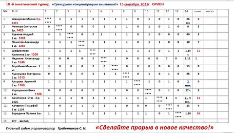 http://forumupload.ru/uploads/0014/11/ca/203/t583612.png