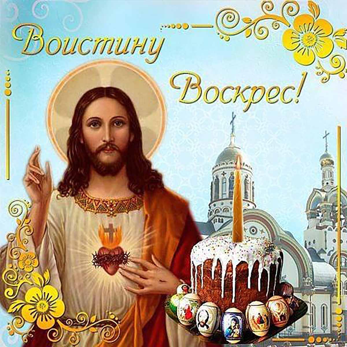 http://forumupload.ru/uploads/0014/11/ca/231/919169.jpg