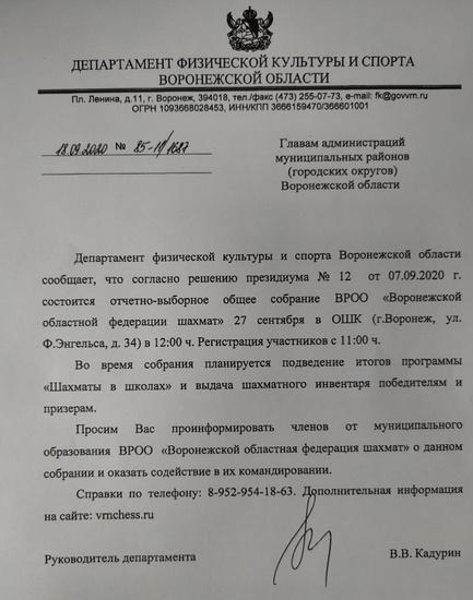 http://forumupload.ru/uploads/0014/11/ca/231/t409472.jpg