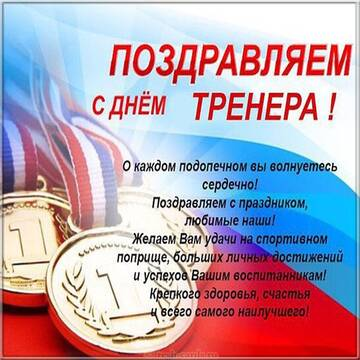 http://forumupload.ru/uploads/0014/11/ca/281/t117737.jpg