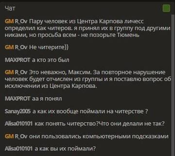 http://forumupload.ru/uploads/0014/11/ca/297/t338417.jpg