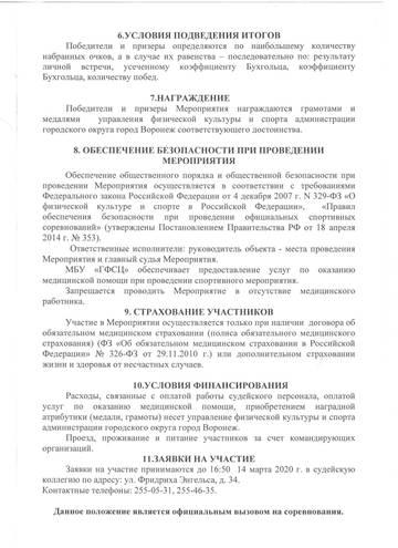 http://forumupload.ru/uploads/0014/11/ca/3/t24190.jpg