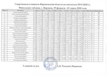 http://forumupload.ru/uploads/0014/11/ca/3/t49965.jpg