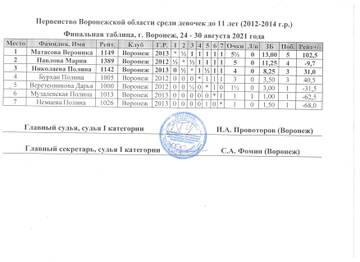 http://forumupload.ru/uploads/0014/11/ca/3/t501429.jpg