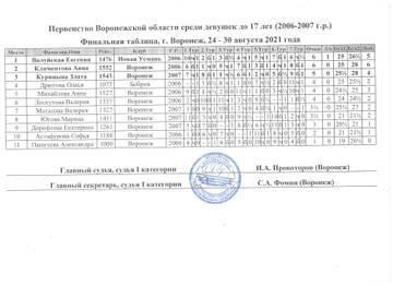 http://forumupload.ru/uploads/0014/11/ca/3/t527294.jpg