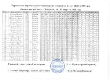 http://forumupload.ru/uploads/0014/11/ca/3/t537073.jpg