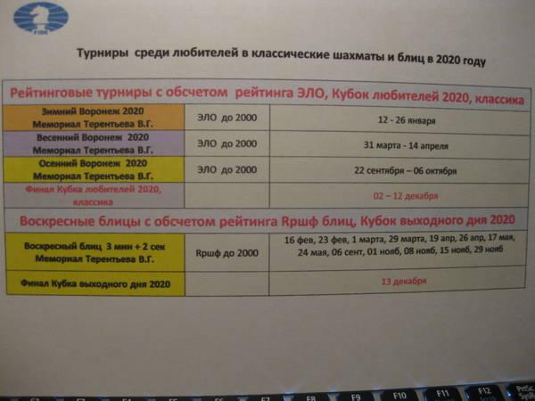 http://forumupload.ru/uploads/0014/11/ca/5/t24472.jpg