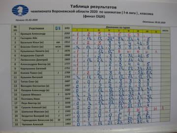 http://forumupload.ru/uploads/0014/11/ca/5/t58112.jpg