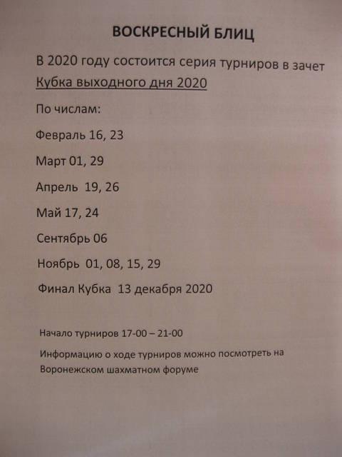 http://forumupload.ru/uploads/0014/11/ca/5/t62385.jpg