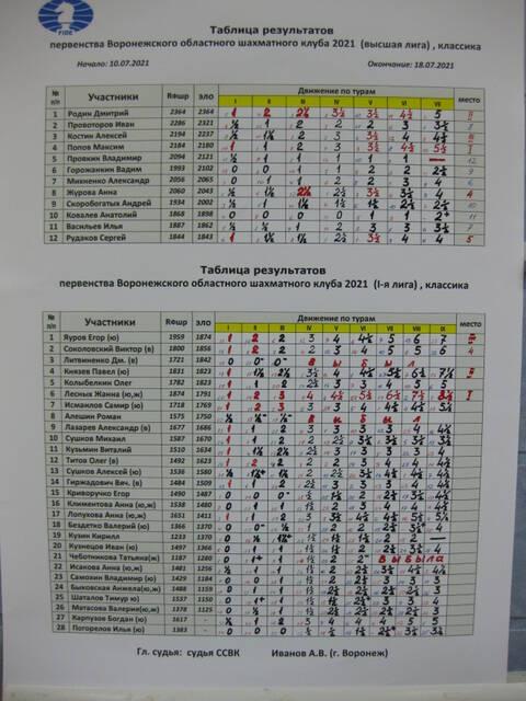 http://forumupload.ru/uploads/0014/11/ca/5/t934649.jpg