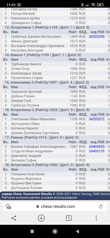 http://forumupload.ru/uploads/0014/11/ca/63/118683.jpg