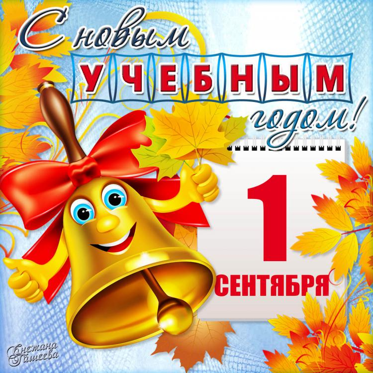 http://forumupload.ru/uploads/0014/11/ca/63/557709.jpg