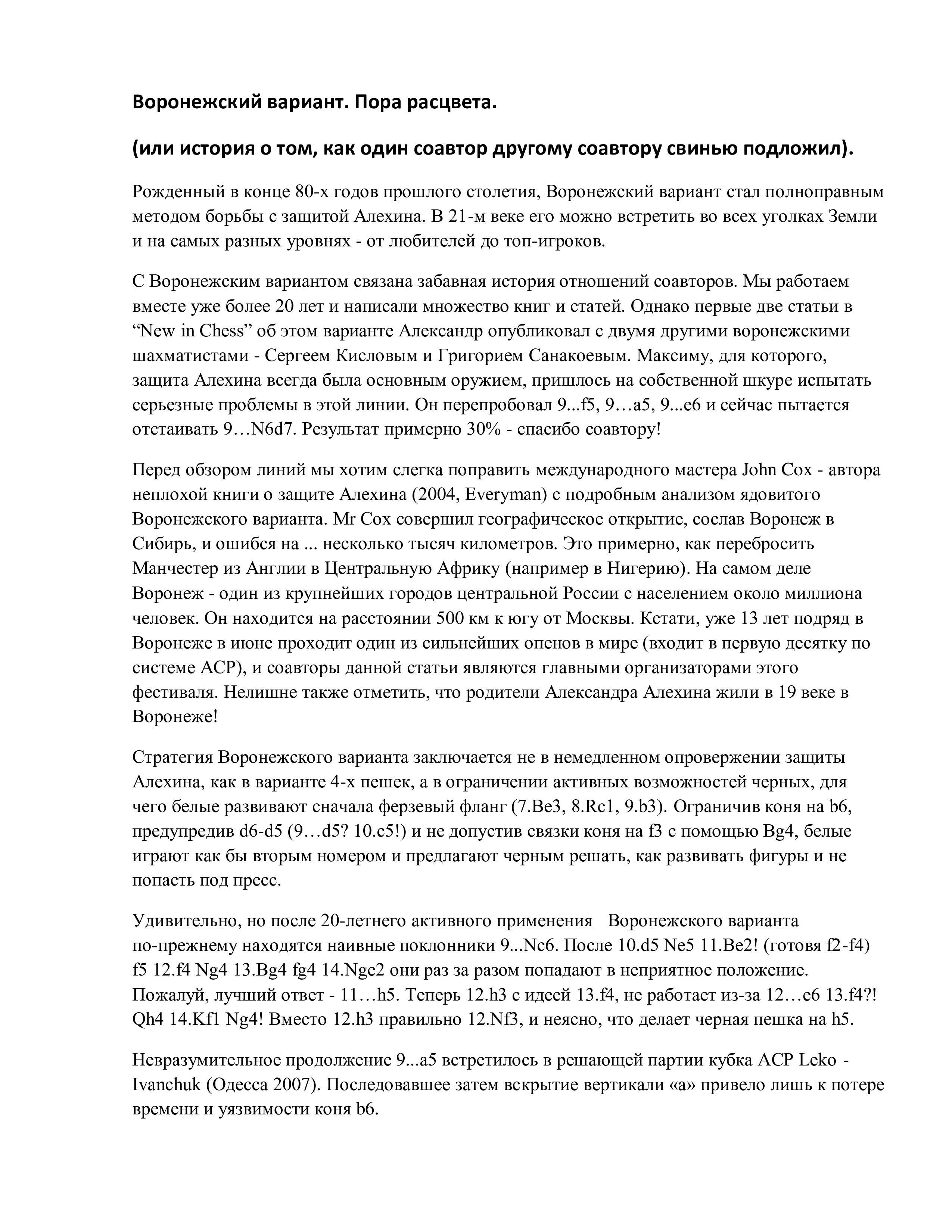 http://forumupload.ru/uploads/0014/11/ca/75/764955.jpg