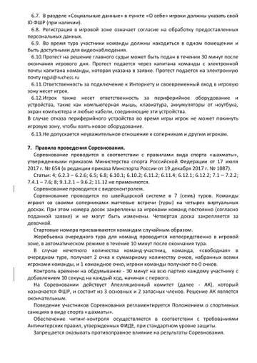 http://forumupload.ru/uploads/0014/11/ca/75/t145983.jpg