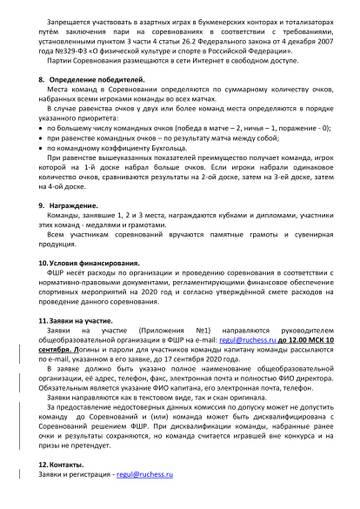 http://forumupload.ru/uploads/0014/11/ca/75/t222075.jpg