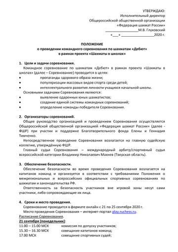 http://forumupload.ru/uploads/0014/11/ca/75/t374717.jpg