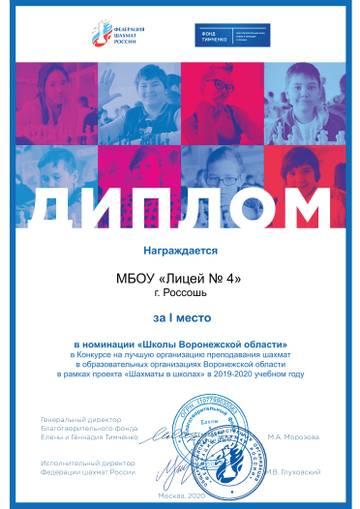 http://forumupload.ru/uploads/0014/11/ca/75/t536002.jpg